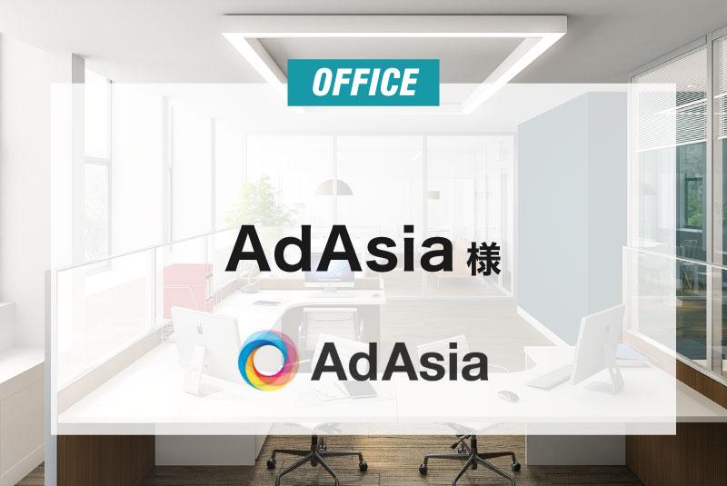 AdAsia (Thailand) Limited 様