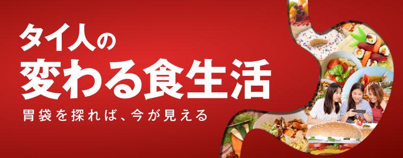 ArayZ 2019.10月号 Vol.94 発刊のお知らせ