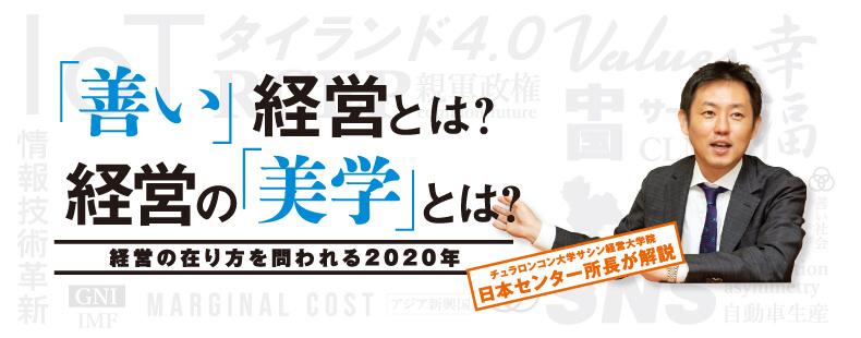 ArayZ 2020.1月号 Vol.97 発刊のお知らせ