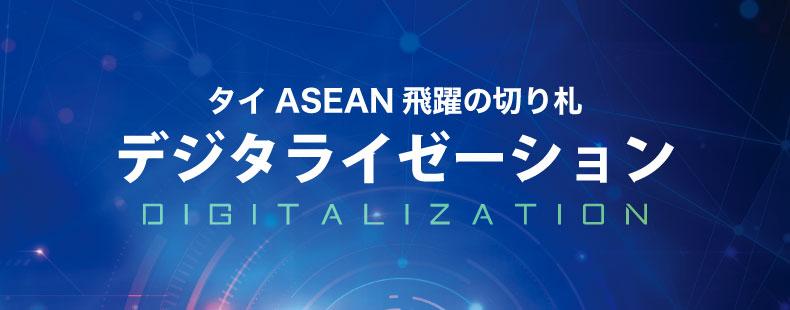 ArayZ 2020.2月号 Vol.98 発刊のお知らせ