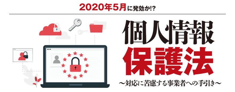 ArayZ 2020.3月号 Vol.99 発刊のお知らせ