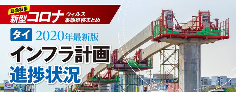 ArayZ 2020.5月号 Vol.101 発刊のお知らせ